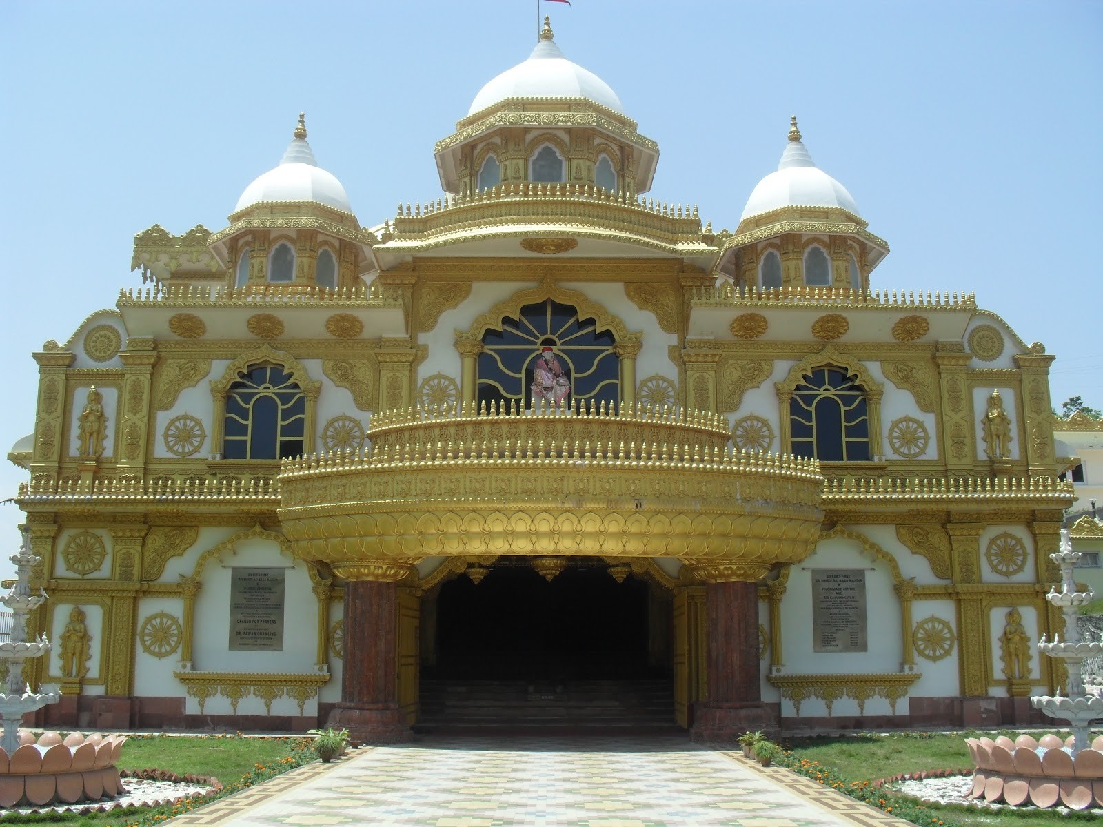 taxi from pune to shirdi-Shirdi Sai
